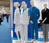 نمایشگاه نساجی TEXCARE INTERNATIONAL FRANKFURT 2021 آلمان