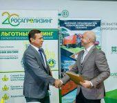 نمایشگاه فن آوری های تولید و پرورش دام AGROS EXPO MOSCOW 2022 روسیه