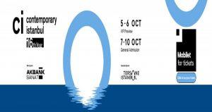 نمایشگاه هنرهای معاصر CONTEMPORARY ISTANBUL 2021 ترکیه