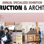 نمایشگاه معماری و تجهیزات ساختمان CONSTRUCTION AND ARCHITECTURE 2022 روسیه